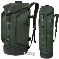 Adidas U7 Field Hockey Backpack Stick Bag Khaki Rucksack FREE UK SHIPPING